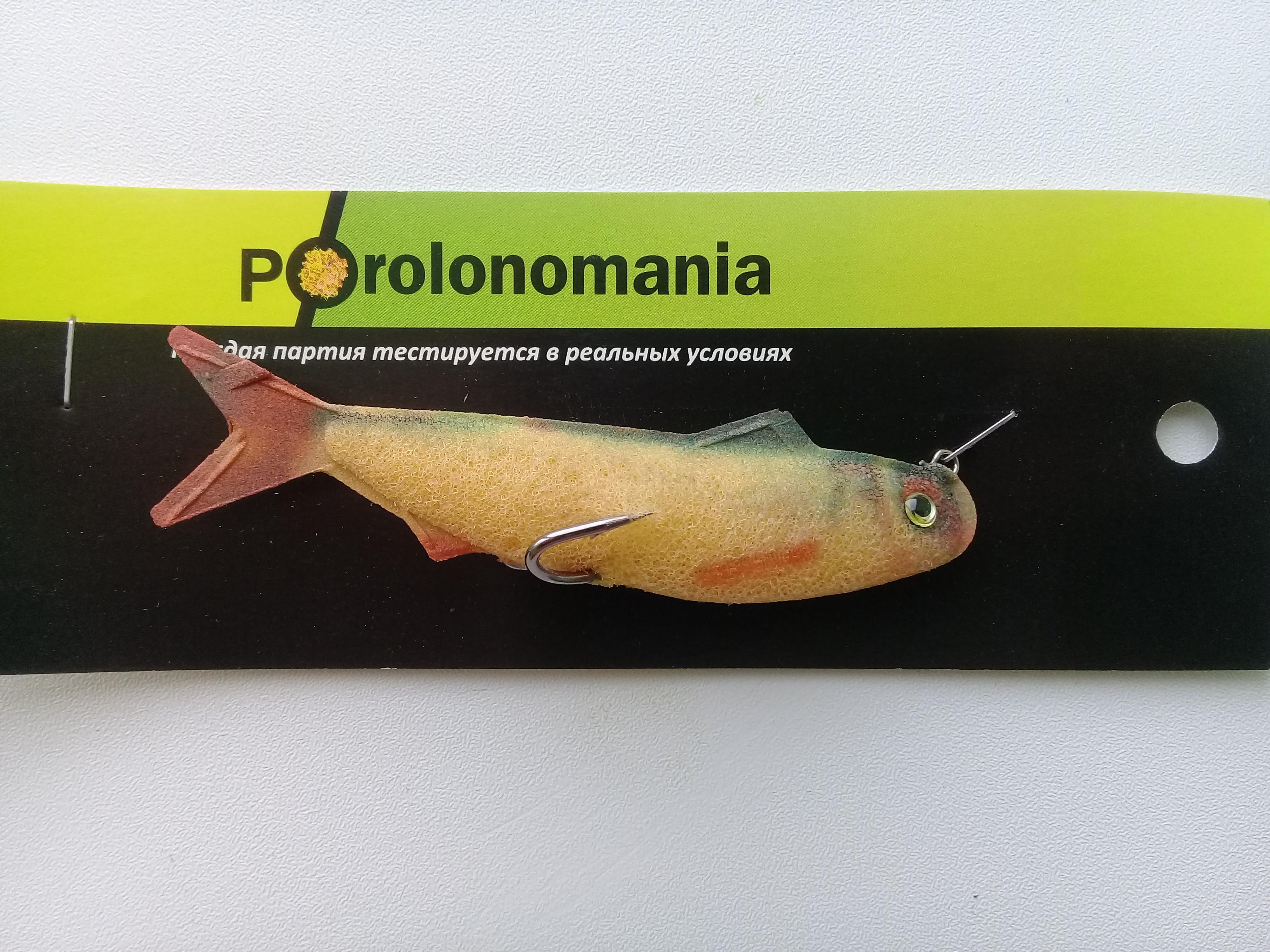 Поролоновая рыбка Делфи
